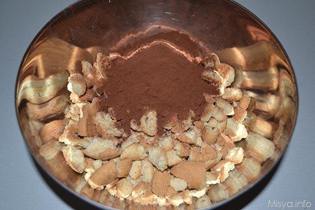Salame di cioccolata senza uova 2