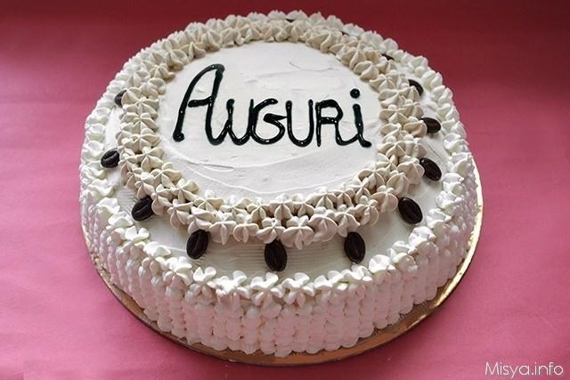 Auguri Matrimonio Ricetta : Frasi da scrivere sulla torta lo pineglen